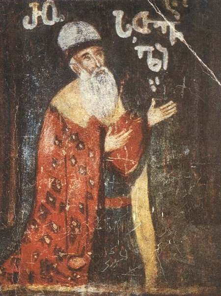 Shota rustaveli fresco from Jerusalem