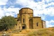 Jvari (Holy Cross) Church 586/7-604/5